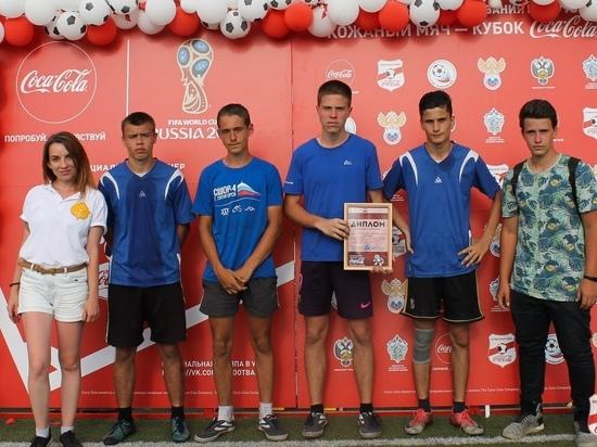 Ставрополь стал частью всероссийских соревнований «Кожаный мяч – Кубок Coca-Cola»