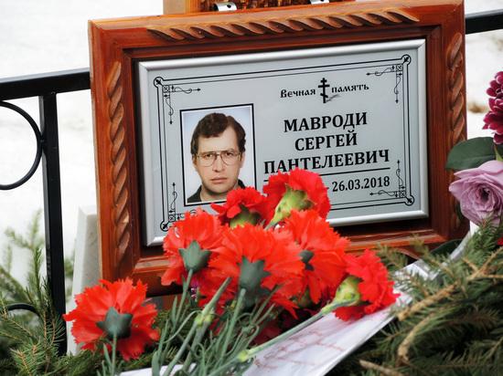 Появились особые записи в социальных сетях — Сергей Мавроди ожил