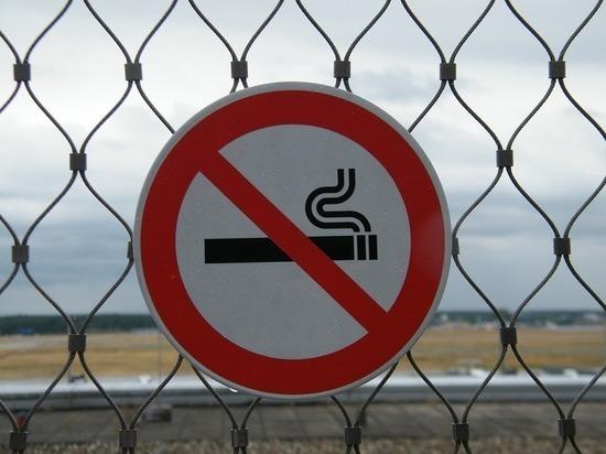 Электронная маркировка табака приведет к разгону инфляции