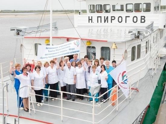 Югорская плавполиклиника отправилась в Березовский район