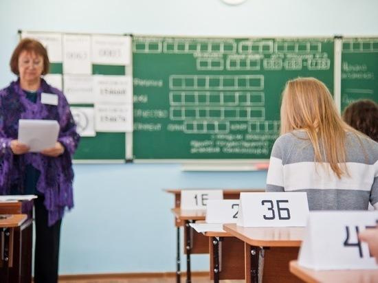 Волгоградская учительница: «Однажды я осуществила вожделенную мечту»