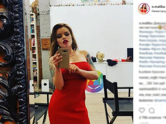 СМИ: Олеся Малибу сообщила о нападении кондукторов в Москве