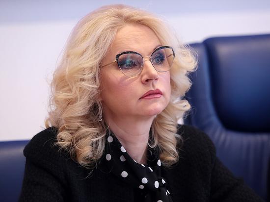 Голикова объяснила, почему плакала в Госдуме
