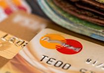 В Сеть утекли данные о кредитках, паспортах и кальсонах россиян
