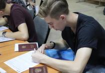 В СГТУ продолжается прием абитуриентов на программы бакалавриата и магистратуры