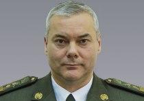 Глава украинских Объединенных сил раскрыл план