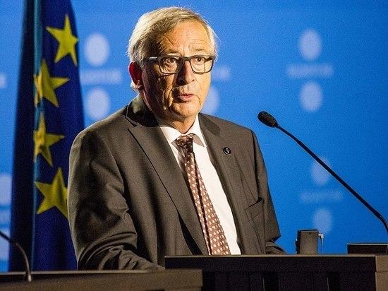 Глава Еврокомиссии Юнкер объяснил