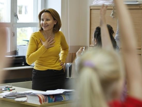 На педагогическом форуме учителя расскажут о главном