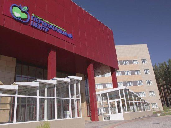 Бывший министр здравоохранения Красноярского края выходит на новую работу