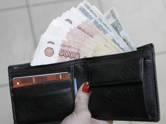 f6765a1dc12e40ac41102f7548dc3aab - У россиян зафиксирован резкий рост «свободных денег»