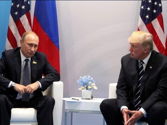 Владимир Путин иДональд Трамп проведут вХельсинки общую пресс-конференцию