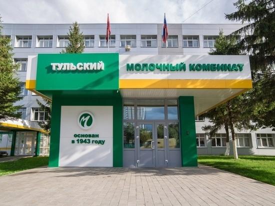99 миллионов рублей налогов задолжал Тульский молочный комбинат