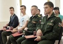 В Кировской области учиться военному делу отправились 1628 человек