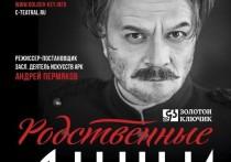 Театральная афиша Крыма с 13 по 18 июля