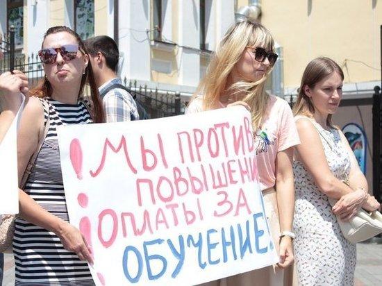 Родители учащихся ДВФУ устроили пикет