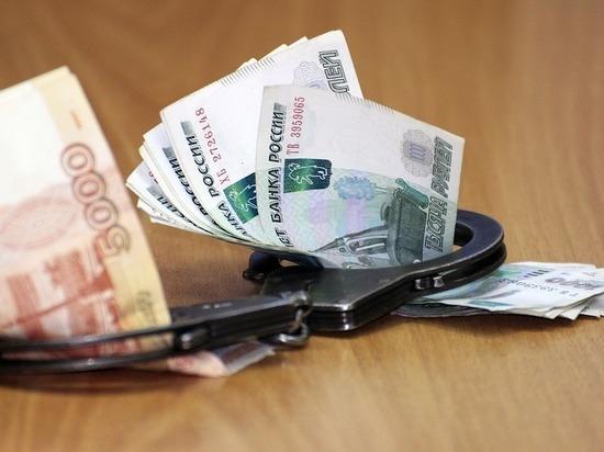 В Алтайском крае судили сотрудника Росреестра