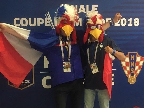 Как болельщики готовятся к финалу ЧМ в посольстве Франции