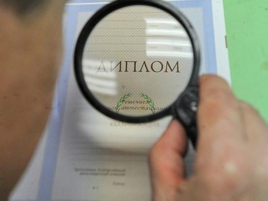 Барнаулец с липовыми дипломом пытался обмануть налоговую