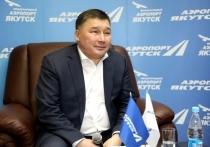 Хроника ареста генерального директора аэропорта «Якутск»