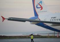 На летние перелеты из Екатеринбурга предлагают скидку до 30%