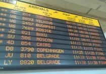 Яркий отпуск в Израиле или депортация?