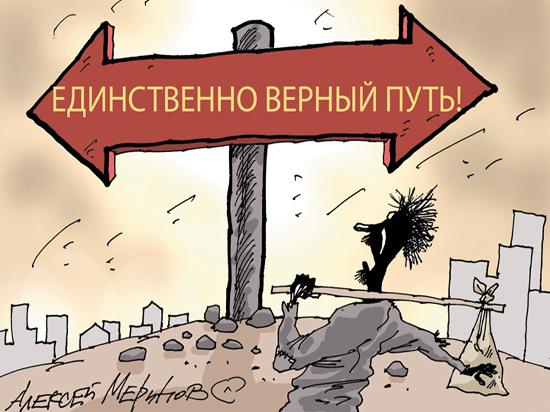 Обсуждение пенсионной реформы в Госдуме вызвало вопросы