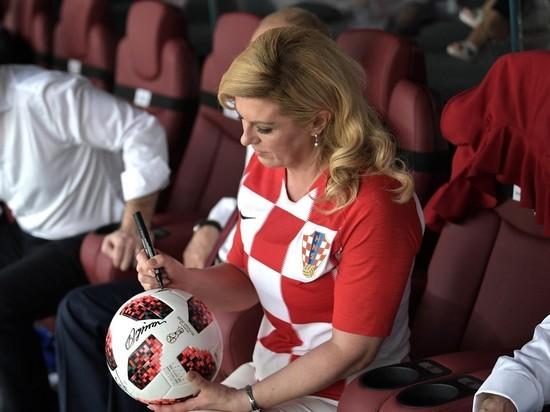 В Госдуме оценили заявление президента Хорватии, выступившей против изоляции России