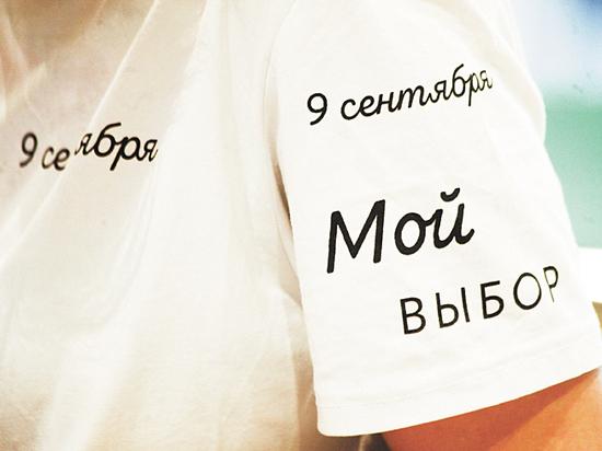 Что предлагают москвичам кандидаты в мэры