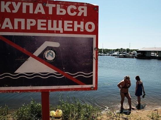 Роспотребнадзор Татарстана не рекомендует купаться на двух республиканских пляжах