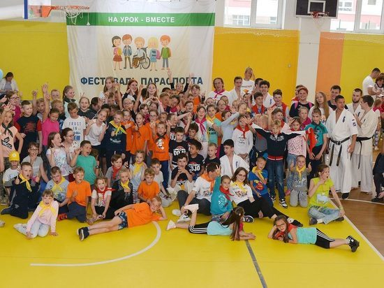 Второй фестиваль параспорта в Екатеринбурге собрал более 120 детей