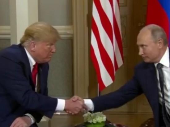 Хельсинки-2: российские и американские общественники готовят продолжение встречи Трампа и Путина