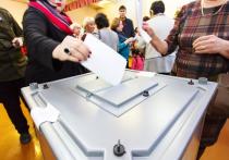 За места в Народном Хурале Бурятии будут бороться одиннадцать партий