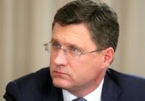 Новак раскрыл условия нового контракта с Украиной на трансфер газа