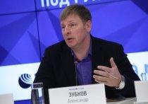 После выборов президента ФБР Александр Зубков рассказал о кознях недругов