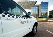 Яндекс.Такси в Казахстане разработал специальный пакет услуг для бизнеса и госсектора