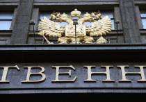 Госдума рассмотрит законопроект о пенсионной реформе в четверг