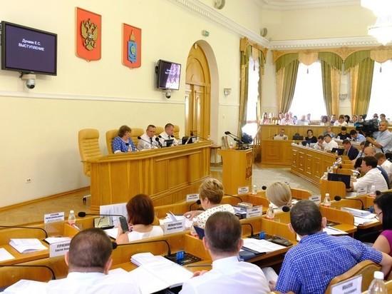 Состоялось заседание Думы Астраханской области