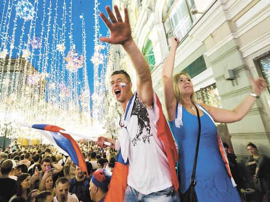 Город подводит итоги чемпионата мира по футболу