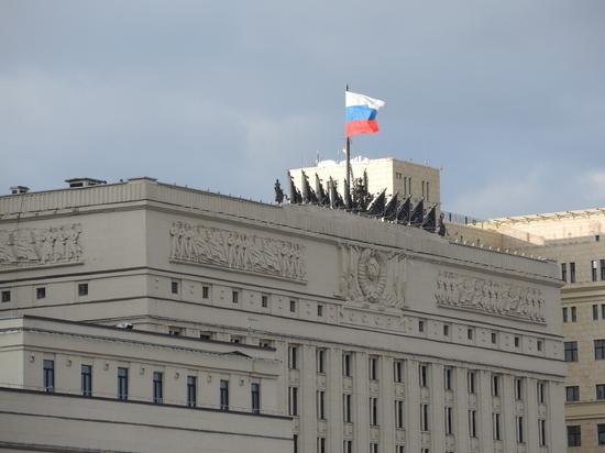 Минобороны РФ заявило о готовности активизировать контакты с американскими коллегами