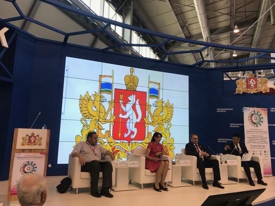 Арктику вписали в международные и российские планы инноваций