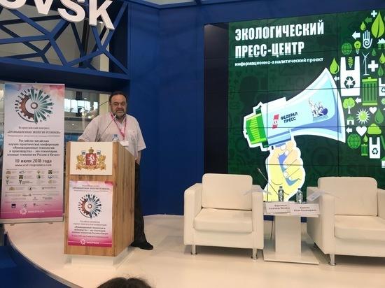 Эксперт «ПОРА» принял участие в международной промышленной выставке ИННОПРОМ-2018
