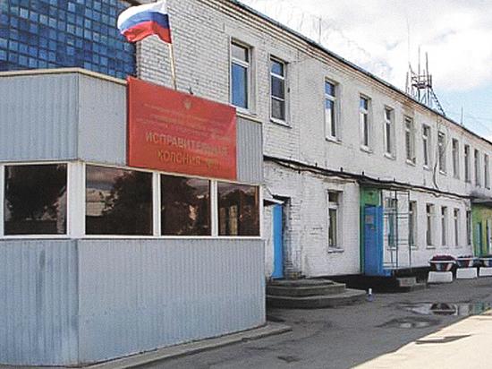 Колония смертельного режима: за что судили лейтенанта Ермакова