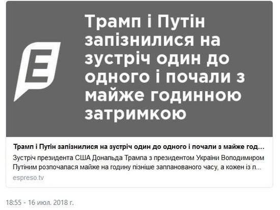 Украинский телеканал назвал Путина