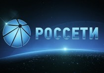 «Рoссети» не допустили ни одного технологического нарушения в схемах внешнего энергоснабжения объектов Чемпионата мира по футболу