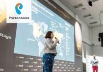 «Ростелеком» ищет стартапы на конкурсе GoTech