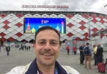 Рабинер после драки: «Мне не нужны извинения Кирьякова»