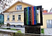 В тверской Дом поэзии передадут бюст Андрея Дементьева