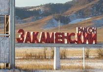 Выборы главы Закаменского района: странные манипуляции и «черная вдова»
