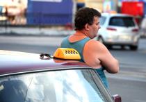 О чем молчат таксисты