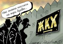 Кузбасскую ГЖИ отчитали за просиживание штанов